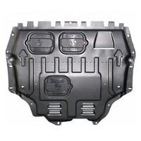 ???錳鋼汽車發動機下護板  改裝配件專用發動機護板
