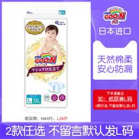 大王紙尿褲棉花糖系列M46/L38片