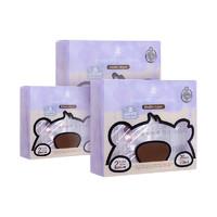 小白熊 儲奶袋母乳儲存袋 納米銀奶水母乳保鮮袋儲奶待產 30片*3盒 200ml 09207*3