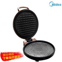 美的電餅鐺檔家用雙面加熱煎烙餅鍋新款自動斷電加深加大煎烤正品