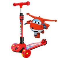 超級飛俠兒童滑板車2-6-12歲 5CM閃光寬輪 更大車身 一秒折疊  踏板車搖擺車滑滑車溜溜車代步PLUS版 樂迪紅