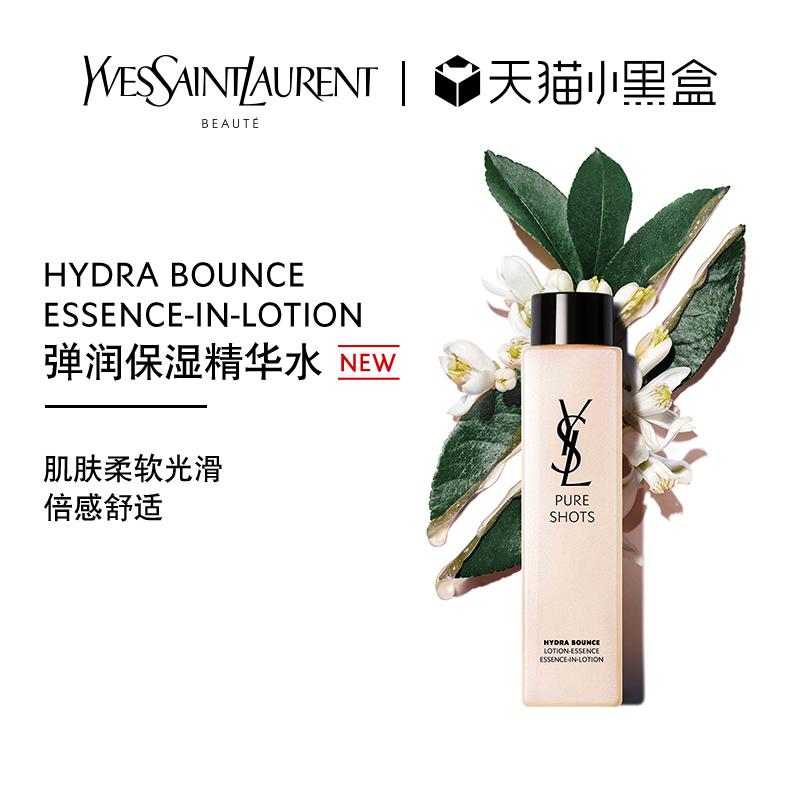 【预售】YSL圣罗兰悦享青春精华水 弹润保湿精华水舒缓肌肤光滑