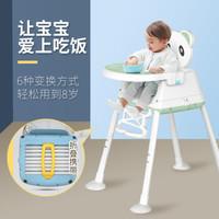 寶寶餐椅兒童餐桌椅 綠色