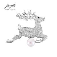 Lily & Lotty秋冬新款 精致麋鹿鑲鋯石珍珠胸針 圣誕禮物