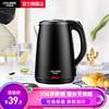 奧林格電熱水壺保溫燒水壺家用食品級不銹鋼電水壺燒水器好的 暮夜黑