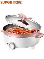 蘇泊爾電火鍋家用多功能學生宿舍電熱炒菜不粘鍋烤煎一體電煮鍋
