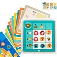 DALA 达拉 儿童入门数独游戏棋 二合一逻辑动物棋 共40面题卡 配玩法说明书