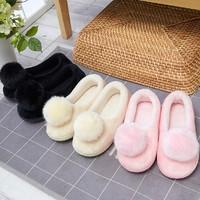 YUANGANG 遠港 YG216-7351 棉拖鞋