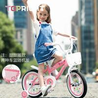 TOPRIGHT 途銳達 兒童自行車 女孩單具車 甜甜圈 甜甜圈-粉色 16寸適合身高105-135CM