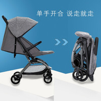 小龍哈彼(HAPPYDINO)嬰兒推車 LD650-S121L