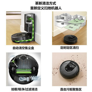 iRobot 艾罗伯特 i7+m6 擦地扫地机器人 智能家用全自动洗地拖套装