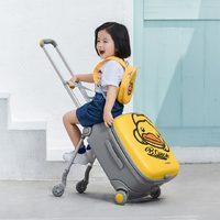 超适合旅行携带的行李箱:入手稚行溜娃神车,妈妈再也不愁带娃出行了