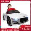 貝瑞佳兒童電動車四輪搖擺遙控汽車嬰兒小孩玩具車可坐人賓利汽車