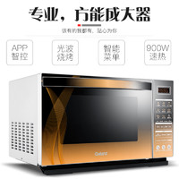 Galanz/格蘭仕 G90F25CN3XL-R6微波爐蒸烤箱一體家用光波爐