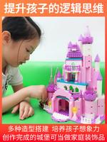 拼插兒童積木拼裝玩具益智女孩公主城堡小顆粒智力開發8-10-12歲