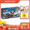樂高城市系列 60183重型直升機運輸車5-12歲拼裝玩具男孩子積木