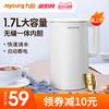九陽熱水壺家用電熱水壺燒水壺自動斷電保溫一體開水壺1.7L大容量