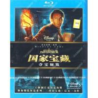 《國家寶藏:奪寶秘籍》(藍光碟 BD)