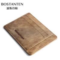 波斯丹頓薄款復古牛皮卡包駕駛證行駛證皮套銀行卡套迷你錢夾男女