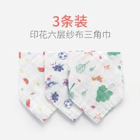 歐孕寶寶口水巾嬰兒三角巾純棉男童女孩通用韓版時尚新生紗布圍嘴_多米系列 *2件
