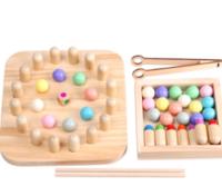 DALA 達拉 二合一專注力訓練玩具 夾珠子 記憶棋