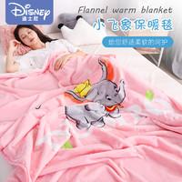 迪士尼小 飛象 兒童毛毯