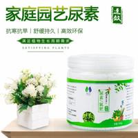 領沃通用型花卉植物尿素300克1罐