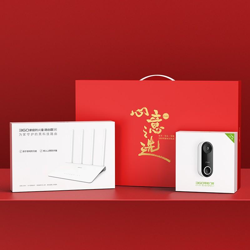 360 智能家居礼盒 智能可视门铃D819 安全路由器V4