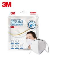 3M 9501 PM2.5颗粒物防护口罩 耳戴式 5个*2袋