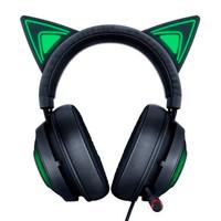 雷蛇(Razer)北海巨妖萌貓版可愛粉色電競游戲lol吃雞耳機THX音效usb電腦貓耳朵頭戴式禮物 黑