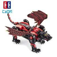 咔搭CaDA 双鹰遥控机械兽C51061 钢翼剑齿虎 646颗