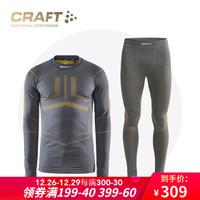 CRAFT夸夫特ECO男款绿标活力速干衣套装透气排汗-5℃到10℃休闲健身跑步运动保暖功能内衣贴身层 柏油灰-金棕 XL