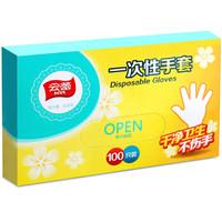云蕾 一次性手套100支装加厚盒装抽取式卫生食品用手套 10670