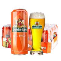 限地区:feldschlößchen 费尔德堡 小麦啤酒 500ml*24听 *2件