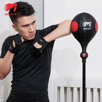 88VIP : Move it 智能拳擊速度球