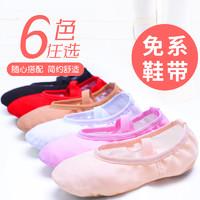 兒童舞蹈鞋女軟底練功鞋女童紅色跳舞鞋男孩黑色中國形體芭蕾舞鞋