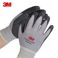 3M 防護手套舒適型防滑耐磨勞防手套丁腈掌浸手套灰色XL  高透氣性 抗油污 耐磨防滑 *3件