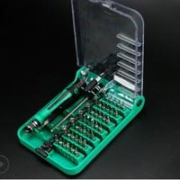 ELECALL 伊莱科 45合1标准款 螺丝刀套装