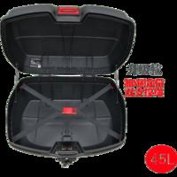 摩托車尾箱后備箱踏板電動車電瓶車工具箱通用特大號后備箱加厚踏板車儲物工具箱通用款 698黑色45L