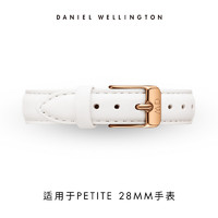 Daniel Wellington 丹尼爾惠靈頓 女士針扣12mm金圈皮質表帶