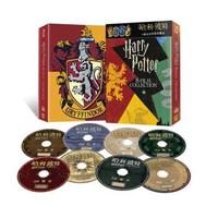 《哈利·波特》8碟藍光全套收藏版(藍光碟 8BD50)