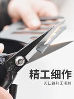 大吉星家用剪刀大號工業服裝皮革剪裁縫剪子小線頭碳鋼廚房不銹鋼