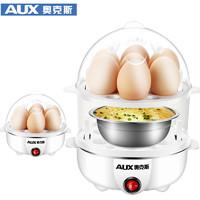 AUX/奧克斯 蒸蛋器家用單雙層煮蛋機小型