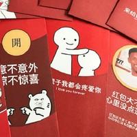 蘇彩 卡通壓歲紅包 6張 多款可選