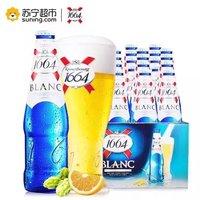 限上海:Kronenbourg 1664 克伦堡1664 白啤酒 330ml*24瓶