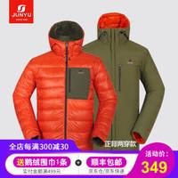 君羽(JUNYU) 君羽户外鹅绒羽绒服两面穿男女款700蓬松度保暖防水中厚羽绒冲锋衣 桔红——男款 XL