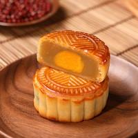 樂微 月餅散裝多口味廣式蛋黃蓮蓉豆沙棗泥黑芝麻中秋節月餅散裝 *3件