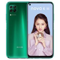 百亿补贴:Huawei/华为Nova 6 SE 智能手机 8GB+128GB
