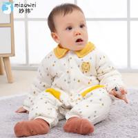 嬰兒保暖連體衣夾棉服外出抱衣加厚新生兒衣服寶寶哈衣爬服冬裝