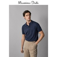 Massimo Dutti 男装 00918453401 双色纱线棉质针织POLO衫